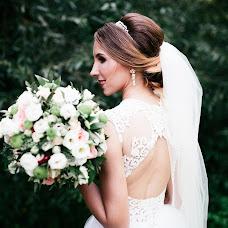 Wedding photographer Dmitriy Bychik (DimaBychick). Photo of 03.11.2016