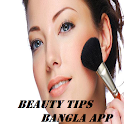 Beauty Tips Bangla App icon