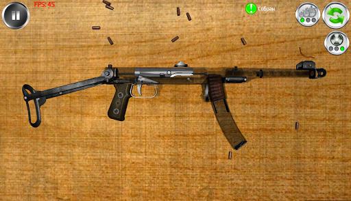 玩免費模擬APP|下載Weapon stripping 3D app不用錢|硬是要APP