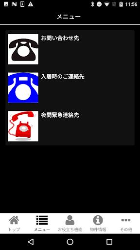 CHAYAGASAKA RISE 2.1.0 Windows u7528 2