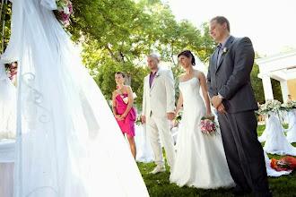Photo: Сватбен ритуал в прелестната градина на ресторант Вила Марциана