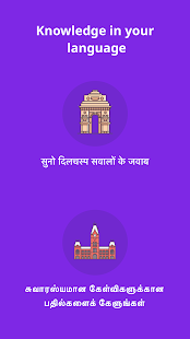 Vokal - Ask Questions, Share knowledge with India- screenshot thumbnail