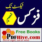 Physics 9 Textbook Urdu Medium