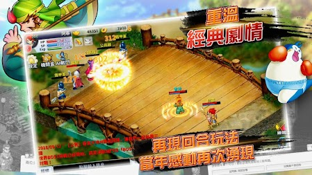 吞食天地M APK screenshot thumbnail 9