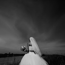 Wedding photographer Kristina Russkikh (RusskihKris). Photo of 04.09.2014