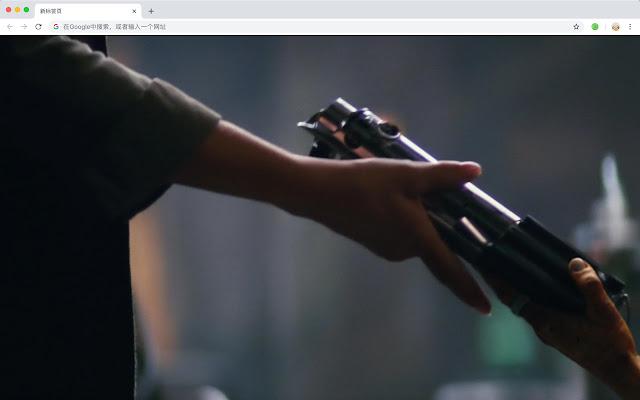 Star Wars: Jedi Fallen Order HD Games Themes