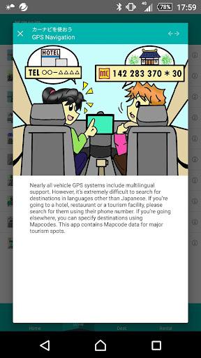 Drive@TOHOKU - Driving in Japan's Tohoku Region 1.5.0 Windows u7528 7