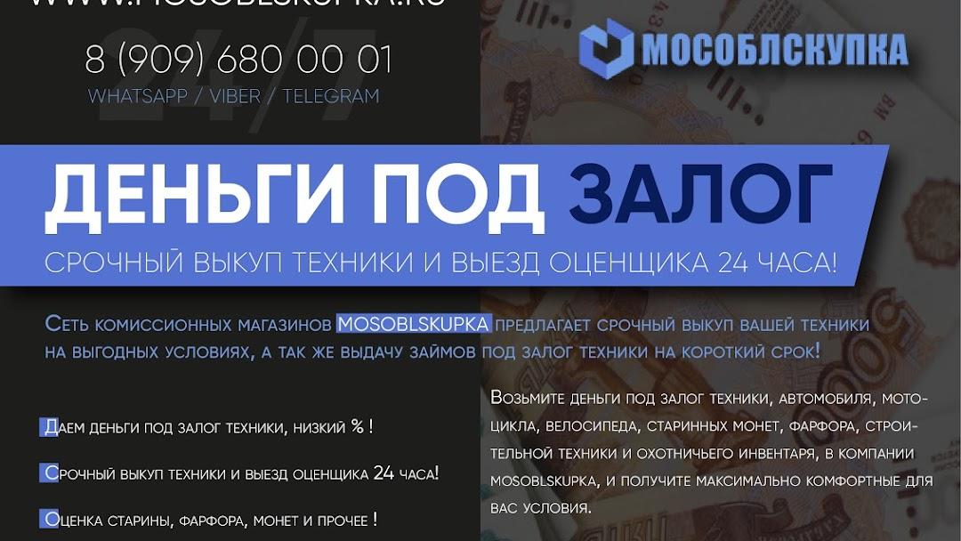 цена золота в москве в ломбардах