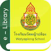 Watyaplong School Digital Library
