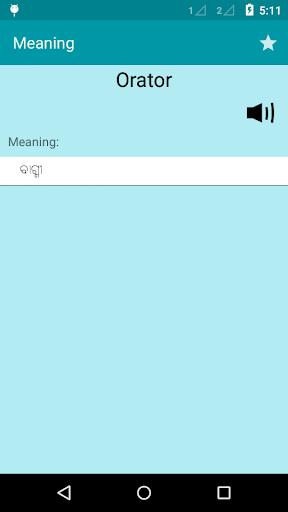 English To Oriya Dictionary 1.22 gameplay   AndroidFC 3