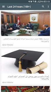 Tunisia News-اخبار تونس - náhled