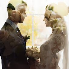 Wedding photographer Igor Garagulya (Garagylya). Photo of 12.11.2018