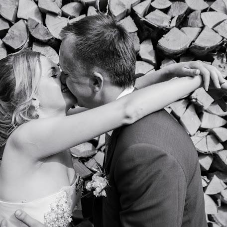 Wedding photographer Anton Buzin (Makflai). Photo of 10.04.2017