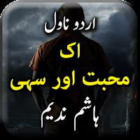 Download Aik Muhabbat Or Sahi By Hashim Nadeem Offline For Android Aik Muhabbat Or Sahi By Hashim Nadeem Offline Apk Download Steprimo Com