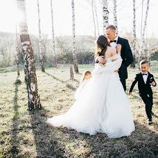 Wedding photographer Yuliya Volkogonova (volkogonova). Photo of 04.05.2018