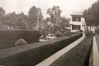 Photo: Erdem Koleji- Karşıyaka
