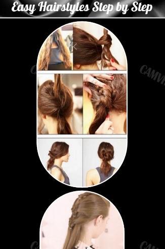 ステップバイステップで簡単にヘアスタイル
