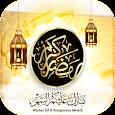 Ramadan Kareem 2020 Greetings Messages & Wishes icon