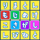WordSearch Japanese Study FREE (game)