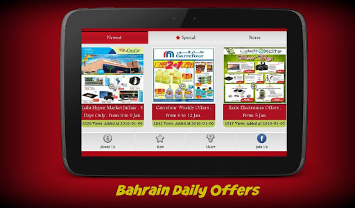 Bahrain Offers screenshot 5