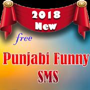 Punjabi Funny Lateefay ~ SMS and Status