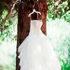 Wedding photographer Dzhulianna Ekli (JuliannaEckley). Photo of 07.11.2014