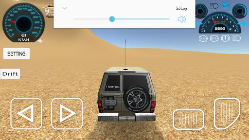 هجولة دبي المطور تطعيس 1.7 screenshots 1