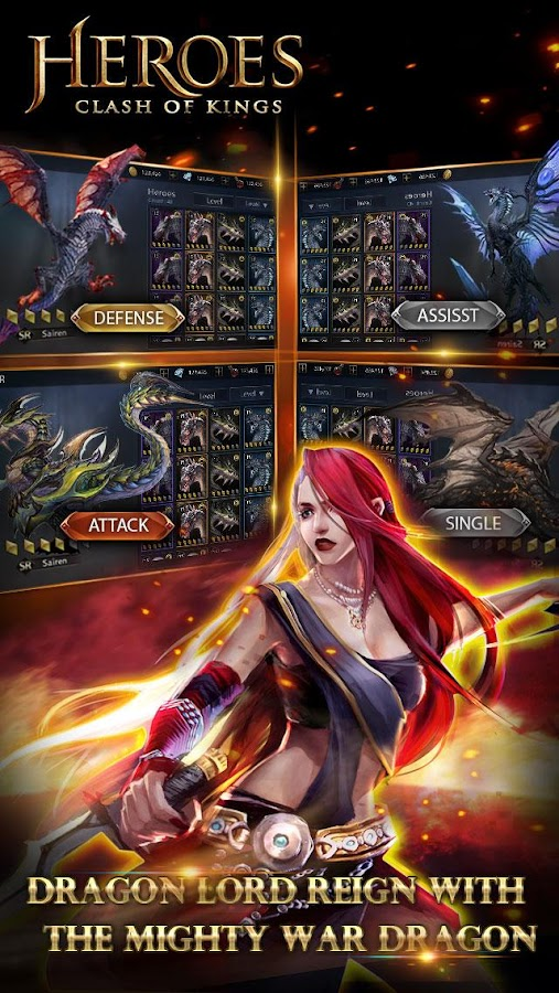 Heroes War: Summoners & Monsters & Gods- screenshot
