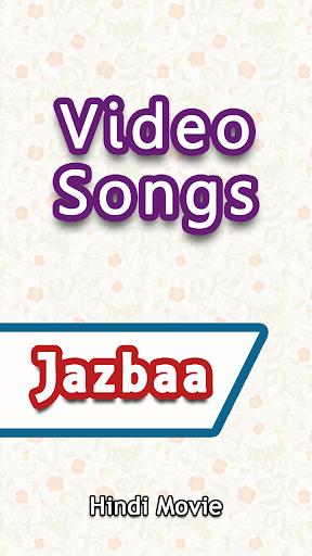 K24 Aishwarya's Jazbaa