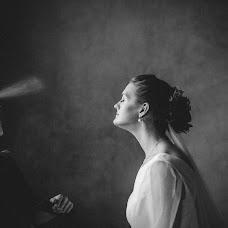 Wedding photographer Mariya Kononova (kononovamaria). Photo of 08.09.2019