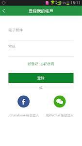 力報Exmoo News screenshot 0