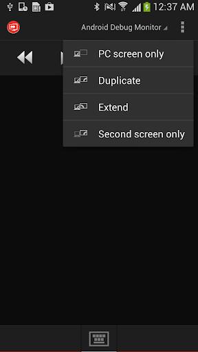 Lenovo QuickControl screenshot 3