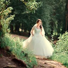Wedding photographer Vyacheslav Vasilev (givelove). Photo of 07.11.2016