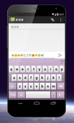 Coolsymbols keyboard Purple