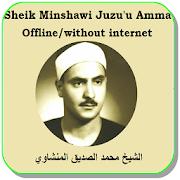 Minshawi Juzu'u amma Offline (without internet)