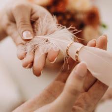 Wedding photographer Angelina Troeglazova (TriA). Photo of 05.11.2016