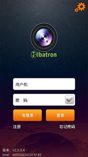 工具必備免費app推薦|Albatron View線上免付費app下載|3C達人阿輝的APP
