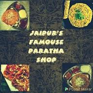 Parantha Shop photo 17