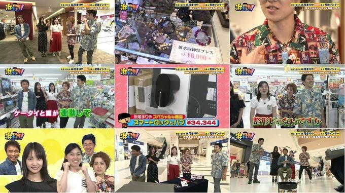 (TV-Variety)(720p) 浜ちゃんが! 永尾まりや VS 尼神インター買い物SP 180926