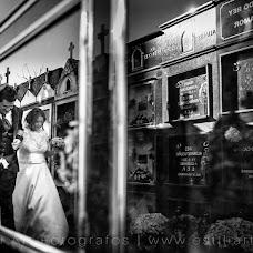 Wedding photographer Javi Martinez (estiliart). Photo of 23.06.2016