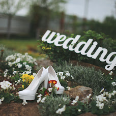 Wedding photographer Vasil Shpit (shpyt). Photo of 09.05.2015