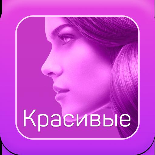 КРАСИВЫЕ-ВОЛОСЫ.РФ
