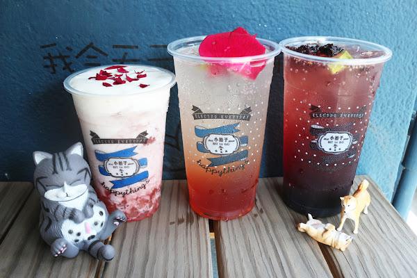 小拍子飲品製造所 夢幻消暑氣泡飲 多元飲品選擇