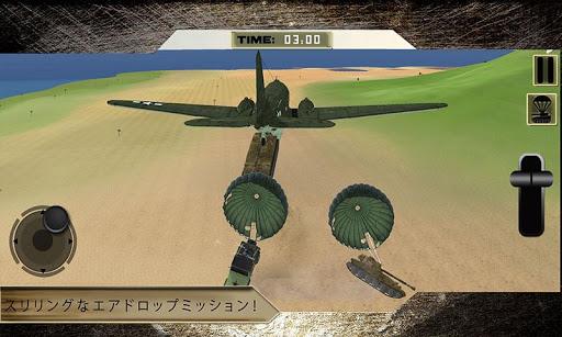 貨物フライオーバー飛行機3D