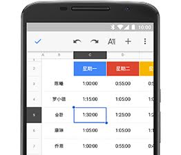 表格 screenshot