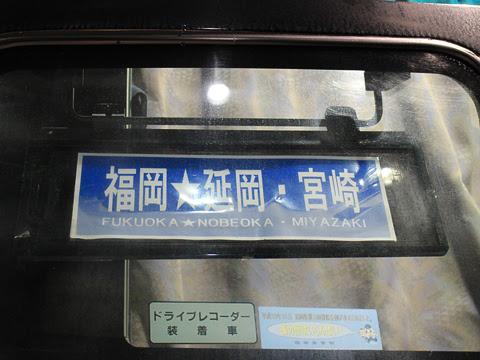 宮崎交通「福岡~延岡・宮崎 夜行線」 ・430 西鉄天神高速バスターミナル改札中_04