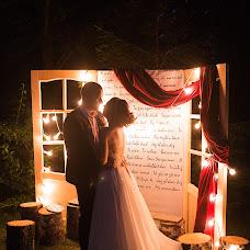 Wedding photographer Irina Kuksina (KiMphoto). Photo of 12.10.2017