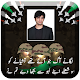 Download Pak Army Photo Frame For PC Windows and Mac