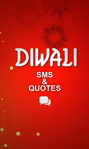 Diwali Wishes SMS and Quotes