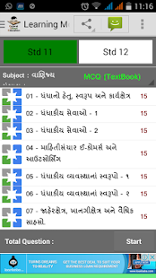 Gseb 11 12 commerce apps on google play screenshot image malvernweather Choice Image